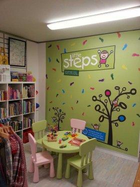 Little Steps Shop Glastonbury Somerset